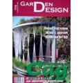 "Спецвыпуск ""Garden Design №2"""