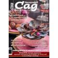 Журнал «Нескучный сад». Декабрь 2012